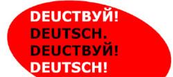 Виртуальный ресурсный центр для учителей и преподавателей немецкого языка